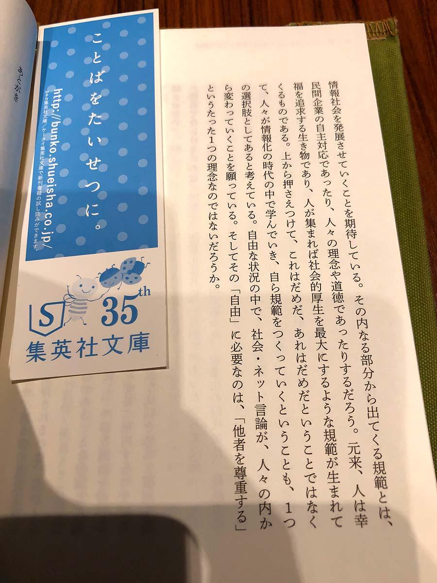 Img_3592