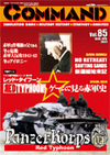 85cover_s_2