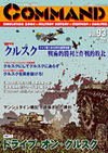 Cover_s_3