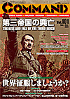 Cover_s_2