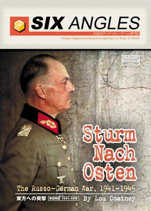 Sno_cover