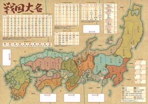 Daimyo_map800