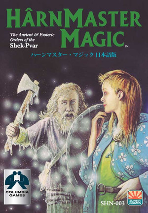 Hm_magic_cover