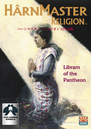 Hm_religion_cover