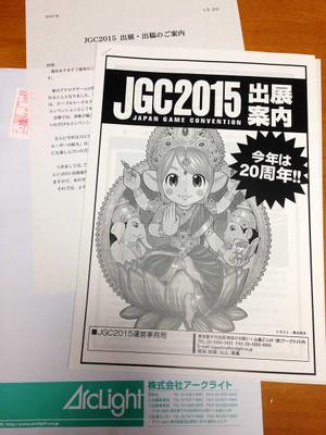 Jgc2015