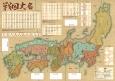 Daimyo_map1800_20191104210101