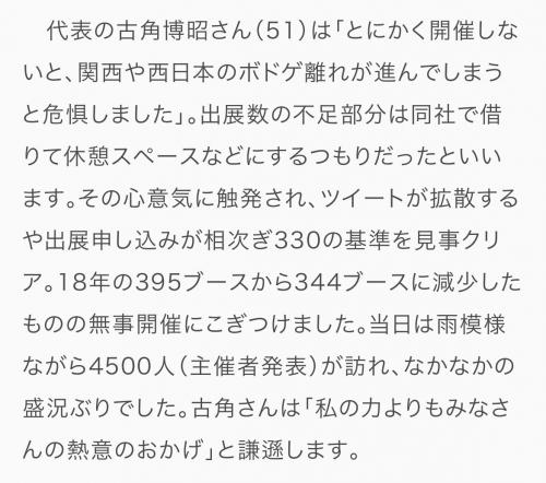3_20210421204001