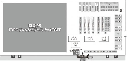 Gm2020o_map_5