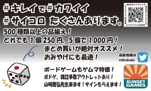 Gm2021_20210318214001